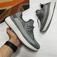 Кроссовки мужские Nike сетка кеды Adidas Ботинки