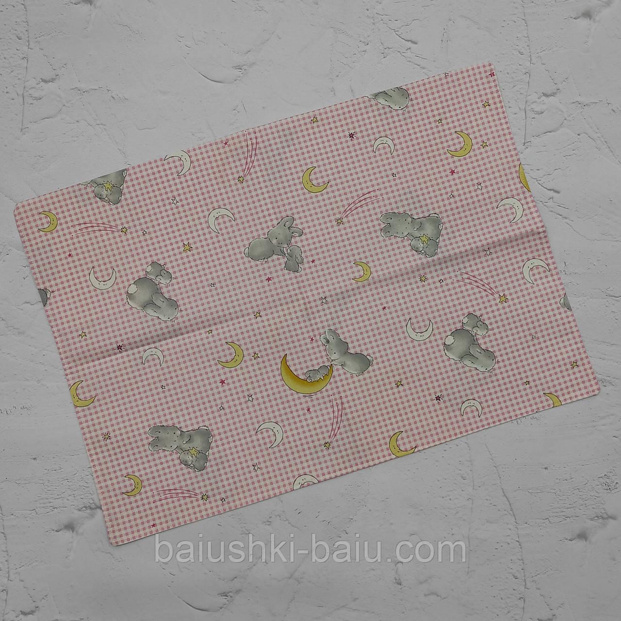 Наволочка бавовняна в дитячу ліжечко, польський бавовна (40х56)