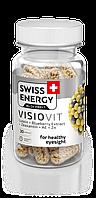 Витаміни в капсулах Swiss Energy Visiovit №30, Швейцарія (4250)