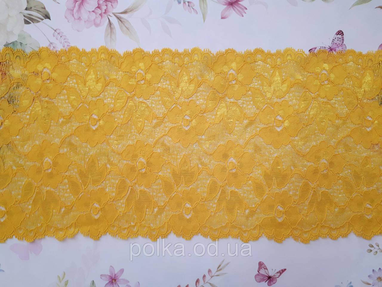 """Еластичне мереживо жовте """"квіткове"""", ширина 17 см, колір жовтий (1упаковка=23м)"""