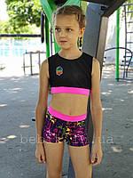 Детский комплект для pole dance топ и шорты рост 116-150