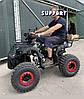 Квадроцикл 125 куб. с бесплатной доставкой SPARK SP125-5 камуфляж