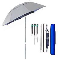 Зонт пляжний і садовий антиветер з нахилом 2.0 м, (з триногою, кілками та мотузкою) UF-захист МН-2712, фото 1