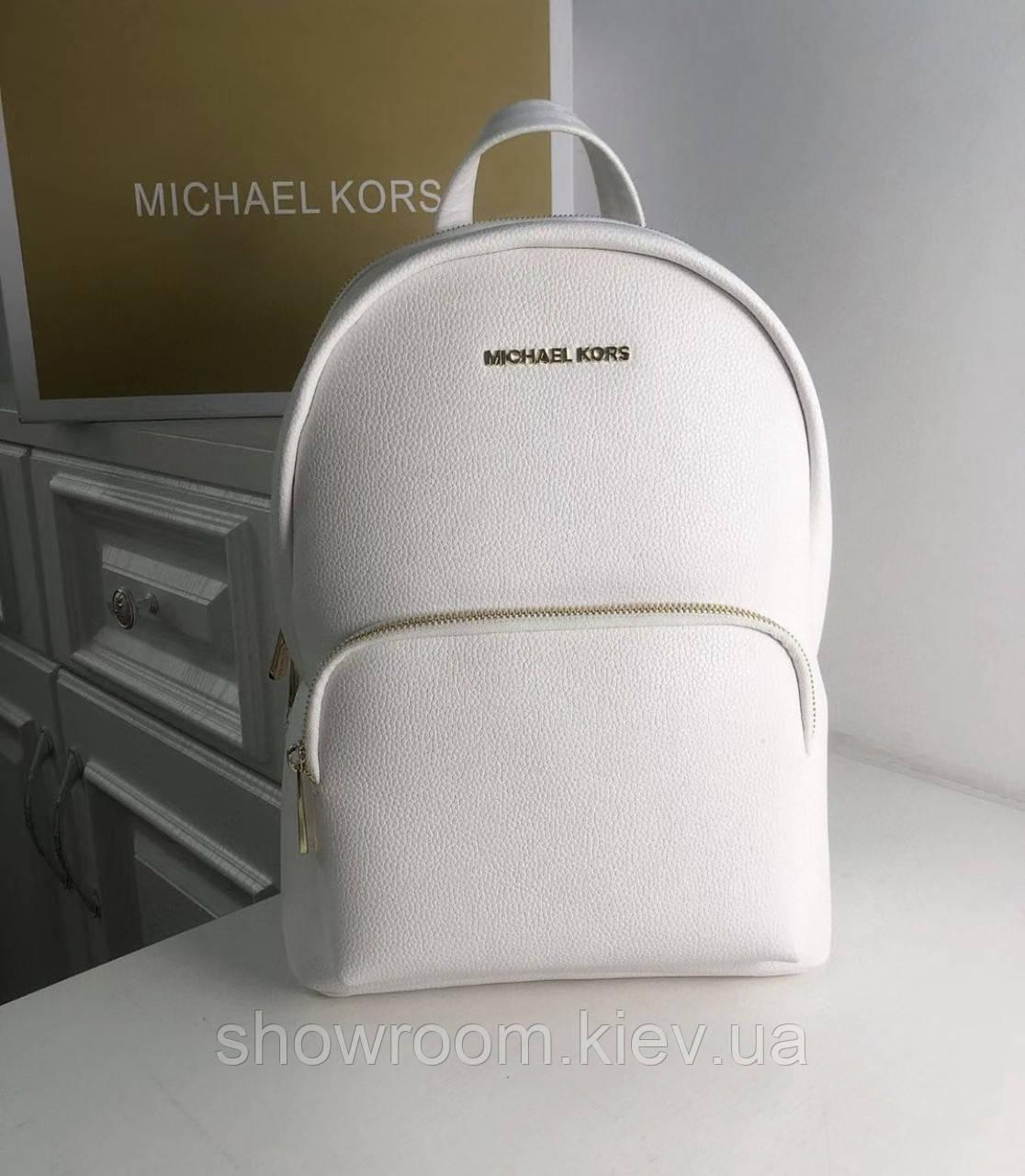 Женский кожаный рюкзак Michael Kors 2021 white-rose Lux