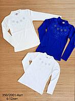 Школьная блуза длинный рукав для девочек 6-12 лет. Оптом.Турция