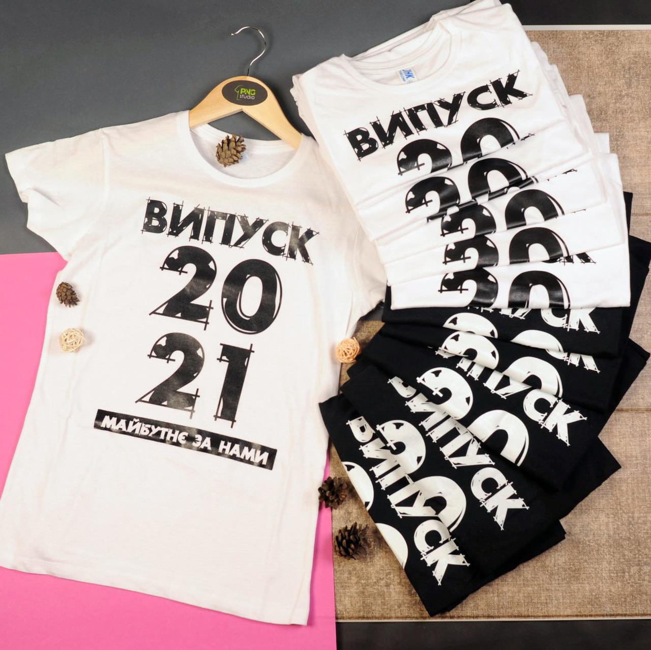 "Футболка з ""Випускник 2021"" / ОПТ"