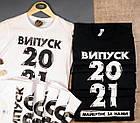 """Футболка з """"Випускник 2021"""" / ОПТ, фото 4"""