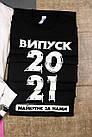 """Футболка з """"Випускник 2021"""" / ОПТ, фото 5"""
