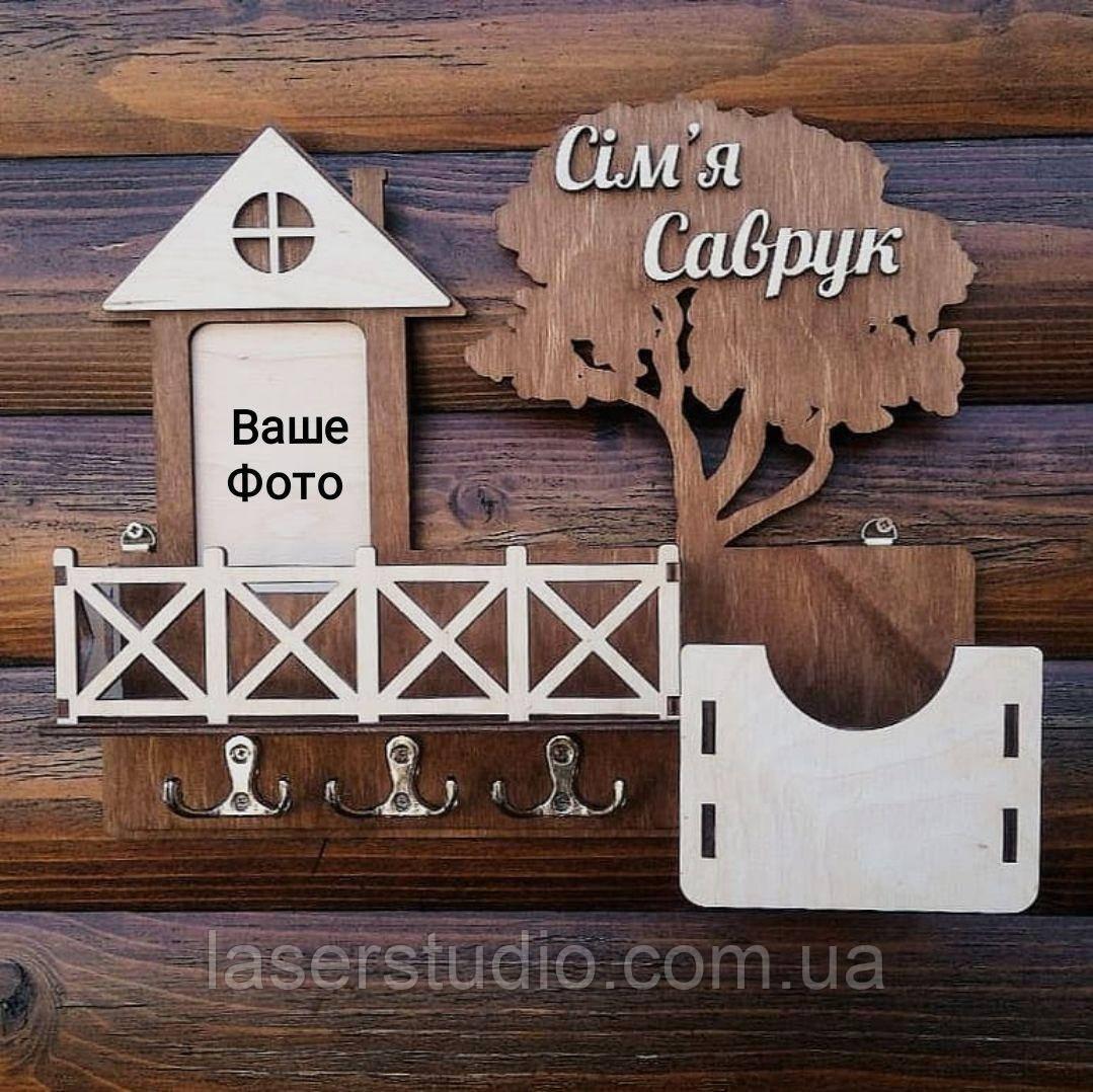 Дерев'яна Ключниця настінна з фоторамкою, Прізвищем сім'ї, Настінна ключниця у формі будинку з полицею.