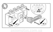 Вимикач напруги (рубильник) поворотний Hager HA454 4P 250А, фото 2