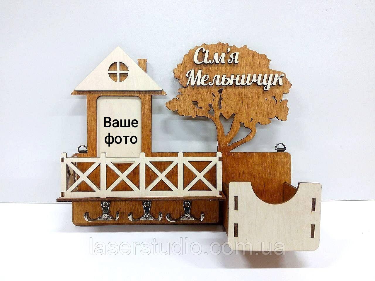 Деревянная Ключница настенная с фоторамкой, Фамилией семьи, Настенная ключница в форме дома с полкой
