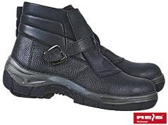 Захисні черевики для зварювальників BRHOTREIS