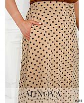 Бежевая юбка в черный горошек миди на пуговицах от 46 до 68 размера, фото 3