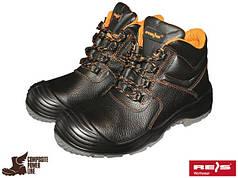 Захисні черевики (спецвзуття) BCR