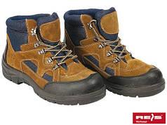 Захисні черевики (спецвзуття) BRMONTREIS