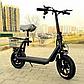 Електросамокат Електроскутер Kugoo С1 Plus Jilong з сидінням і кошиком, фото 6
