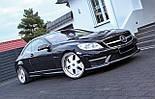 """Диски MAE 20"""" Mercedes-Benz S-Klass , фото 3"""