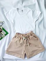 Комплект жіночий базовий (шорти і футболка). Жіночий літній костюм (блакитна футболка + бежеві шорти)., фото 3