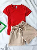 Комплект жіночий базовий (шорти і футболка). Жіночий літній костюм (блакитна футболка + бежеві шорти)., фото 2