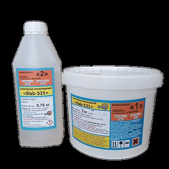 Епоксидна смола КЕ «Slab-521» вага 3,75 кг