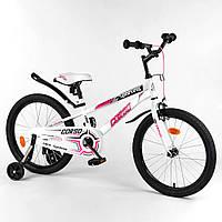 Велосипед двухколесный детский 20 дюймов (с доп колесиками) Corso R-20836 Бело-розовый (собран на 75%)