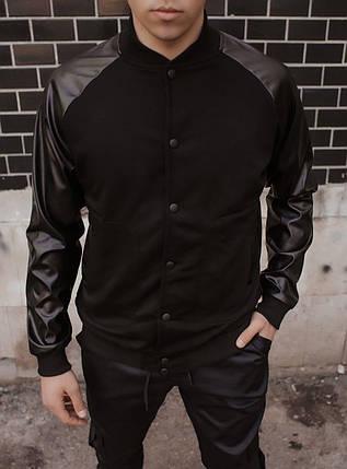 Бомбер чоловічий Re-Balance демісезонний чорного кольору. Чоловіча весняна / осіння куртка чорна., фото 2