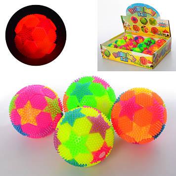 М'яч масажний 7,5 см,пискавка,футбол,4кольор., у дисплеї,30х23х7,5см №MS2392-13(12)(144)