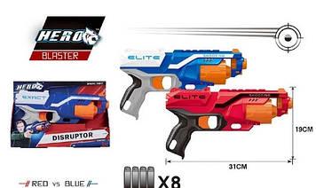 Бластер стріляє поролоновими снарядами,2 кольори,у кор-ці,33х7,5х22см №ВТ8010(72)КІ