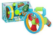 Пістолет іграшковий машинка для пускання мильних бульбашок арт.Р 8858