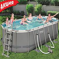 Каркасный овальный бассейн 549х274х122 см Bestway 56710 с фильтром, Большой для дачи и всей семьи Power Steel