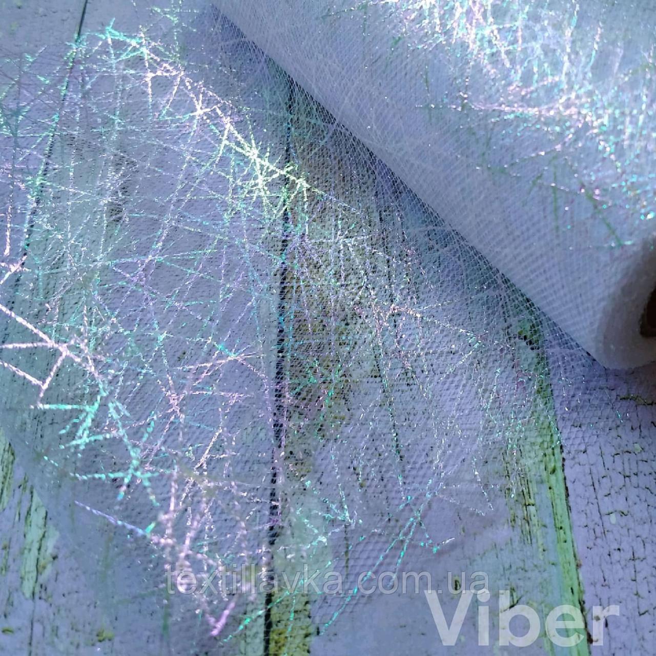 Фатин білий з блискучою сіткою павутиною
