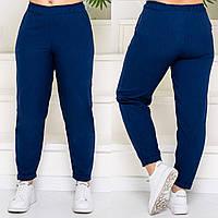 Женские стильные брюки №759 (р.48-58) синий