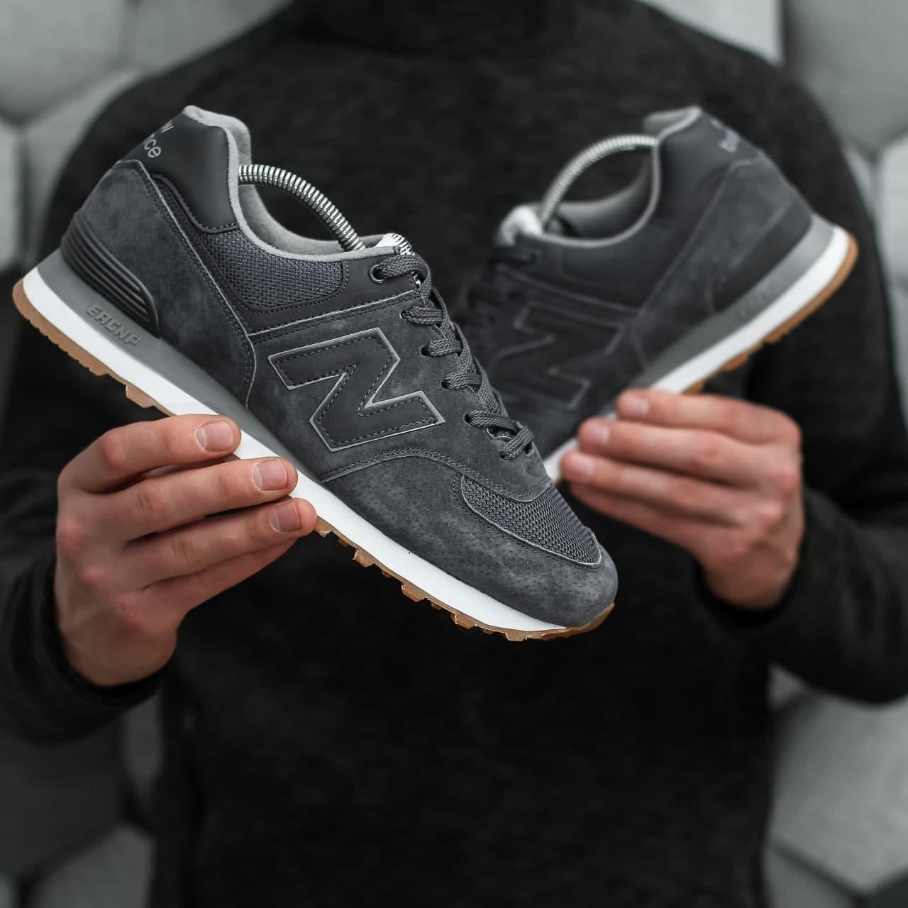 Чоловічі Кросівки New Balance 574 grey