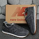 Чоловічі Кросівки New Balance 574 grey, фото 5