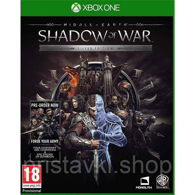 Middle-Earth Shadow of War Silver Edition з SteelBook XBOX ONE \ XBOX Seires X