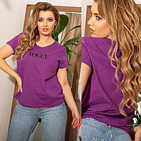 Женская летняя футболка №7501 (р.48-62) фиолетовый