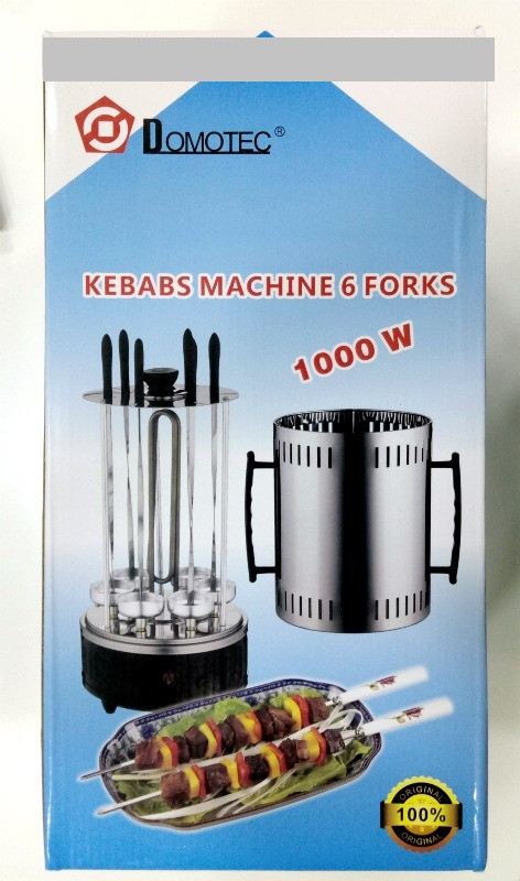 Шашличниця електрична Kebabs Machine