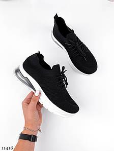 Чорні кросівки з білою підошвою 6356 (ММ)