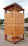 Душ деревянный летний из имитации бруса открытого типа (в разобранном виде), фото 2