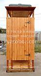 Душ деревянный летний из имитации бруса открытого типа (в разобранном виде), фото 3