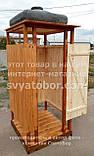 Душ деревянный летний из имитации бруса открытого типа (в разобранном виде), фото 4