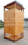 Душ деревянный летний из имитации бруса открытого типа (в разобранном виде), фото 5