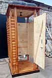 Душ деревянный летний из блок-хауса открытого типа, фото 4
