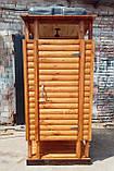 Душ деревянный летний из блок-хауса открытого типа, фото 3