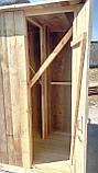 Душ дерев'яний літній (з передбанником) з обрізної дошки закритого типу, фото 2