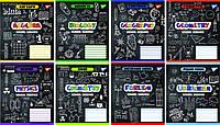 """Набор предметных тетрадей 48 листов YES """"Dooble Board"""" 764853"""