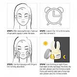 Патчи тканевые  с ретинолом LANBENA Retinol Eye Mask, 50 шт, фото 4