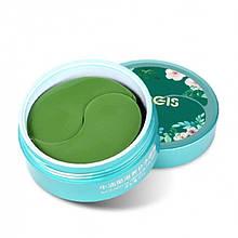 Патчи гидрогелевые с экстрактом авокадо Koogis Avocado Nourishing Eye Mask, 60 шт