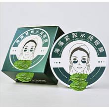 Патчи гидрогелевые H'MAN JI Seaweed Compact Water Moisturizing Eye Mask, с экстрактом морских водорослей, 60