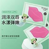 Патчі для губ Bioaqua з зеленим лимонадом, маска для губ, 1шт, фото 2